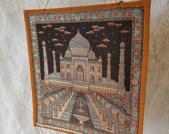 The Taj Mahal ~ Silk Brocade Embroidered Wall Hanging ~ Made in India ~ Muslim ~ Hindu ~ Ethnic Art ~ Bohemian Art ~ Boho Decor