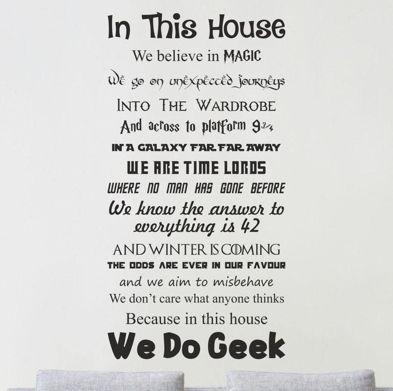 In This House We Do Geek Vinyl Wall Sticker Quote Films Etsy