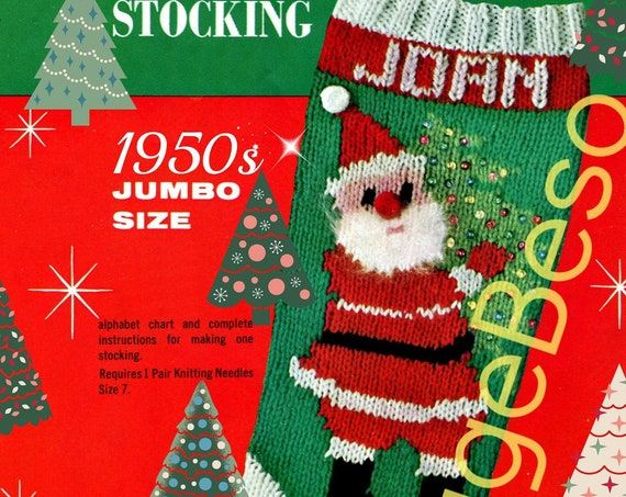 Instant Download • 1950s Vintage Knit Pattern • STOCKING • Retro Christmas Knitting • Back has Two Dangling Ornaments • Watermarked PDF Only
