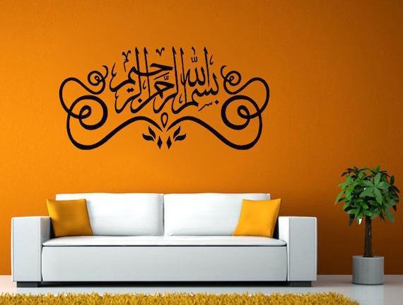 dapatkan pedang murah god allah quran islam muslim arabic | etsy