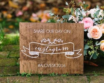Wedding hashtag sign, Instagram sign, wedding Instagram sign, wedding sign, wood wedding sign, Instagram wedding sign, social media sign