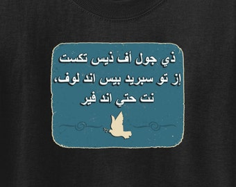 "Arabic Text Shirt ""The goal of this text is to spread peace and love, not hate and fear Promote Peace & Love Not Islamophobia"