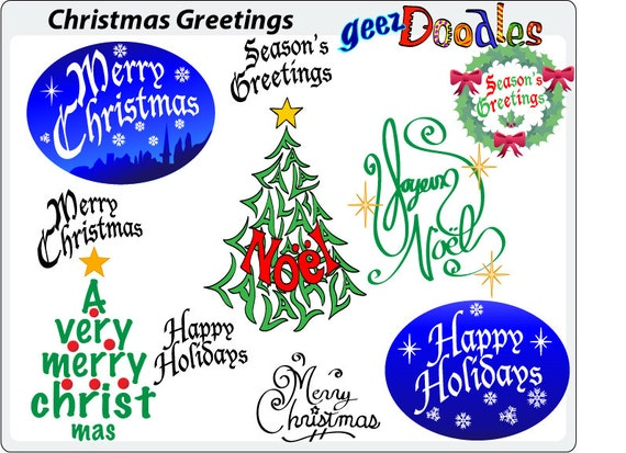 Joyeux Noel Clipart.Merry Christmas Clip Art Holiday Greetings Typography And Christmas Clipart Happy Holidays Season S Greetings Joyeux Noel