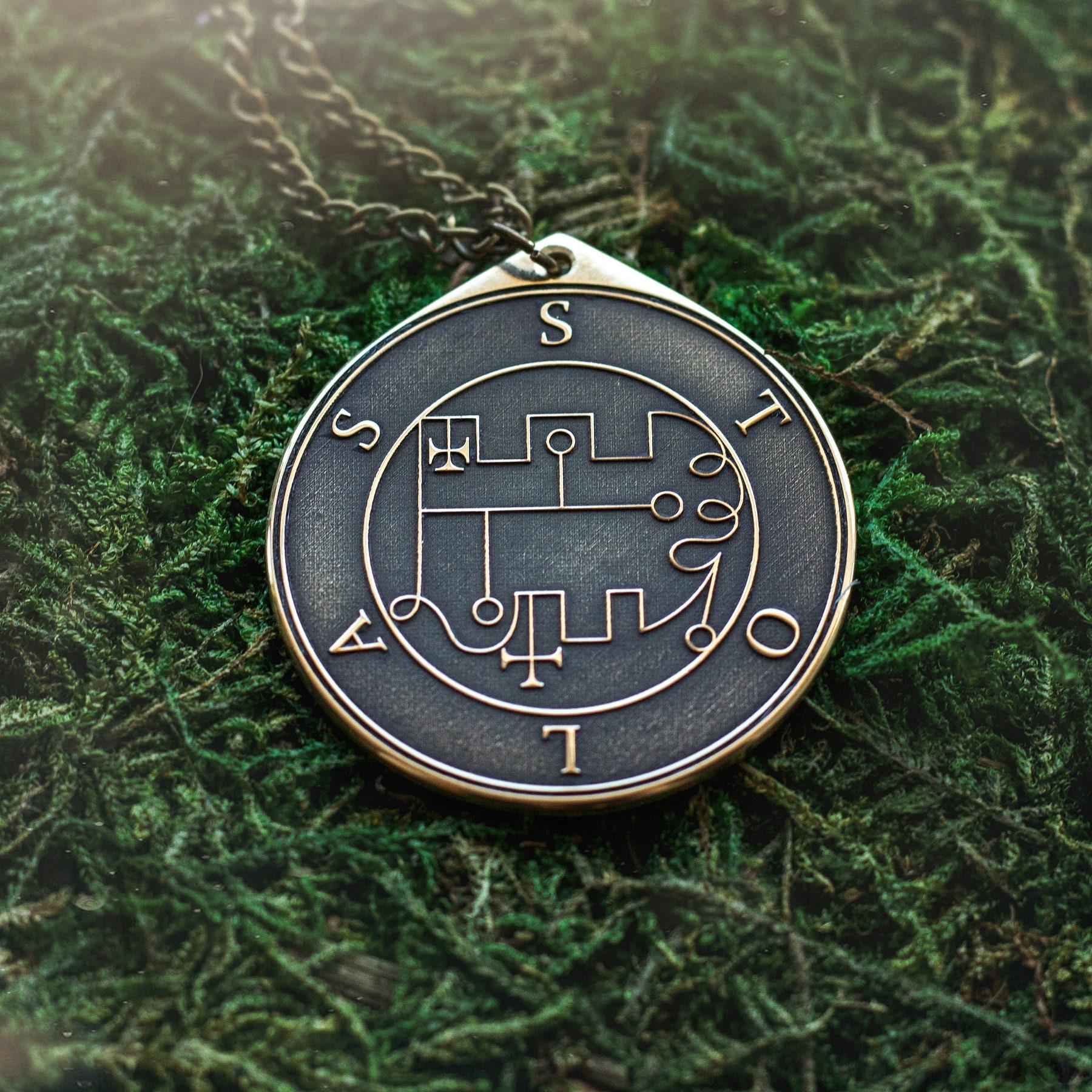 Lesser Key of Solomon Seal kabbalah amulet pendant Marquis Leraie