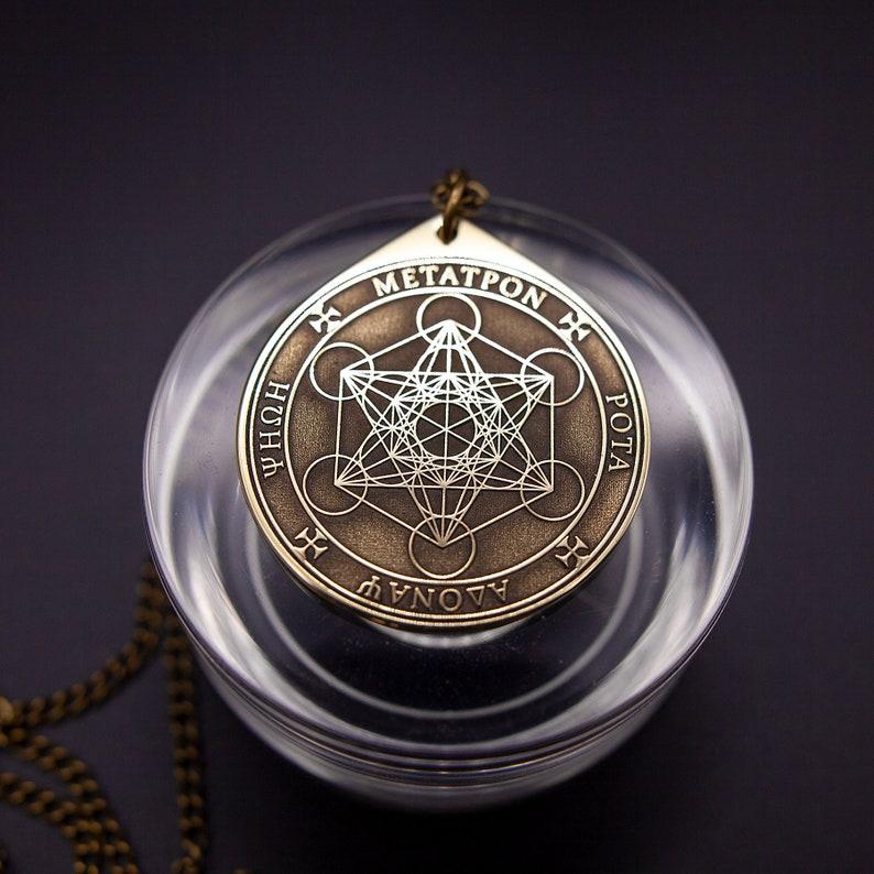 Archangel Metatron Angel of Life Seal solomon kabbalah amulet pendant
