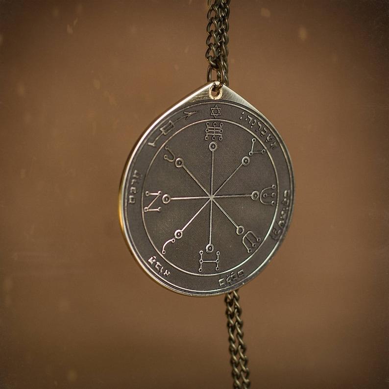 Goetia Sixth Pentacle of Mars Solomon kabbalah amulet pendant