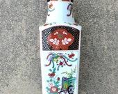 Imari Heritage Mint Asian Vase