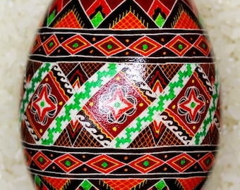 Goose Egg Pysanky (Ukrainian Easter Batik Dye Decorated Egg Pysanka) #G20