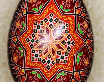 Goose Egg Pysanky (Ukrainian Easter Batik Dye Decorated Egg Pysanka) #G19
