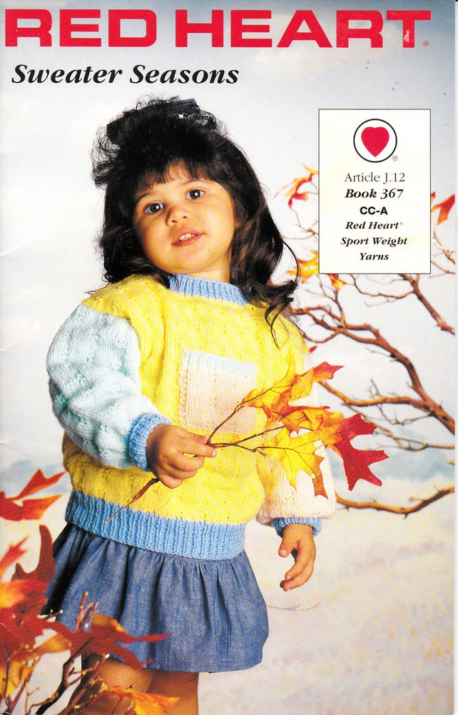 Red Heart Yarns Knitting Pattern Project Booklet Book 367 Etsy