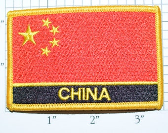 CHINA Flag Iron-On Patch Jacket Patch Travel Patch Trip Souvenir Memorabilia Vest Patch Jeans Patch Backpack Patch Vacation Holiday e20x