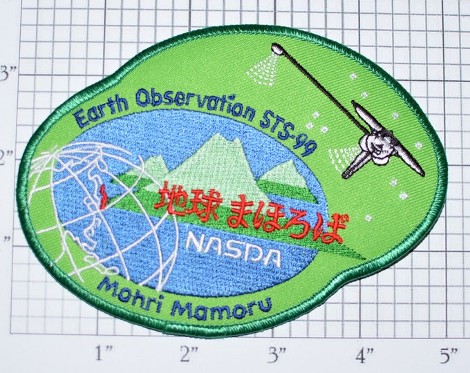 Mint STS-99 Space Shuttle Endeavour Earth Observation Topography Mission Patch NASA Embroidered Iron-on Patch Collectible Uniform Patch e22f