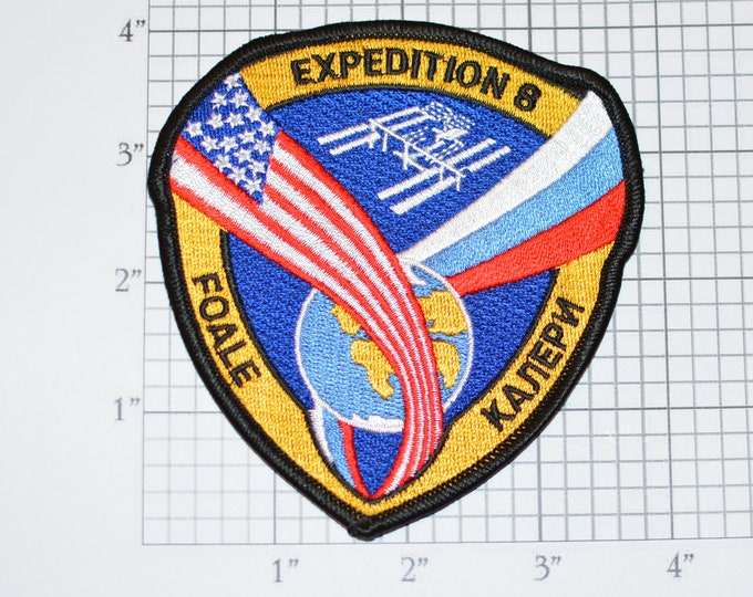 International Space Station ISS Expedition 8 Iron-on Embroidered Collectible Patch Memorabilia Emblem Keepsake Soyuz TMA-3 Foale Kaleri