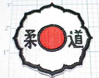 Jiu Jitsu Kendo Martial Arts Vintage Embroidered Sew-On Clothing Patch for Uniform Jacket Shirt Vest Hat Flower Red Dot Center MMA Asian s8