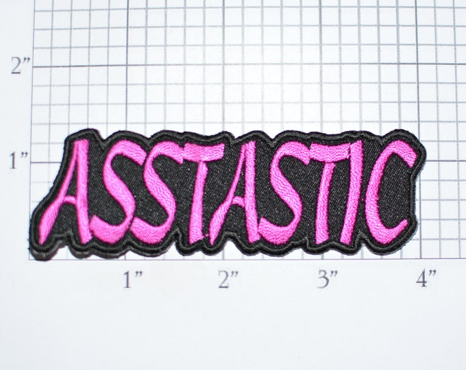 Asstastic Iron-On Embroidered Clothing Patch for Shirt Jacket Vest Hat Backpack Jeans Purse Novelty Emblem DIY Clothes Craft Sexy Butt Bum