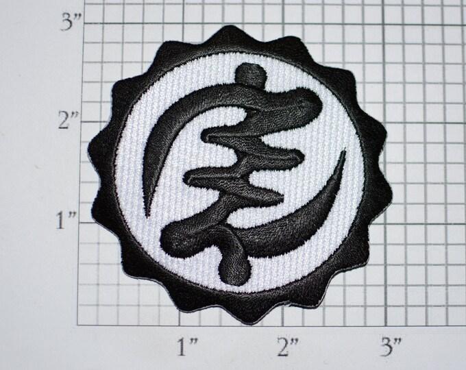 "Gye Nyame ""Except for God"" Iron-On Embroidered Clothing Patch Applique for Jacket Vest Jean Hat Backpack West Africa Ghana Symbol Logo Crest"
