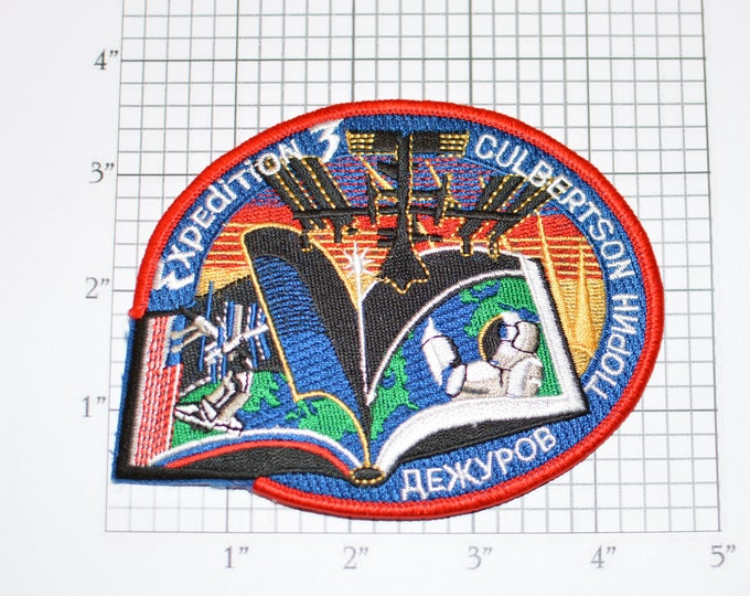 International Space Station ISS Expedition 3 Iron-on Embroidered Collectible Patch Memorabilia Emblem STS-105 108 Culbertson Dezhurov Tyurin
