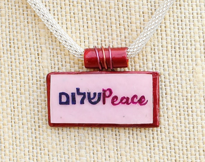 shalom necklace, peace necklace, judaica necklace, jewish necklace, shalom pendant, bat mitzvah gift, gift for her, shalom peace