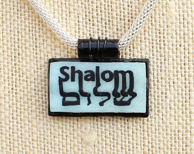 shalom necklace, double shalom necklace, judaica necklace, jewish necklace shalom pendant, bat mitzvah gift, gift for her, peace necklace