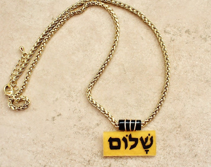 shalom necklace, shalom pendant, shalom jewelry, jewish jewelry, jewish necklace, hebrew necklace,gift for her,bat mitzvah gift,hebrew peace