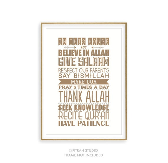 House Rules Islamic Poster In This House We Home Decor Islamic Art Islamic Print Islamic Quote