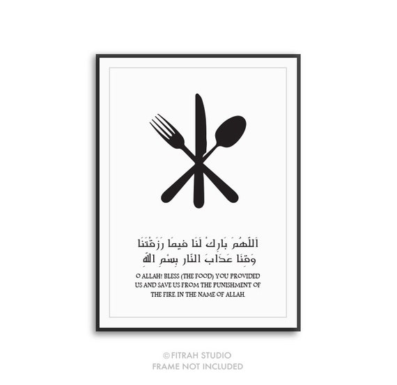 Dua Before Eating Dua Islamic Prayer Kitchen Decor Etsy