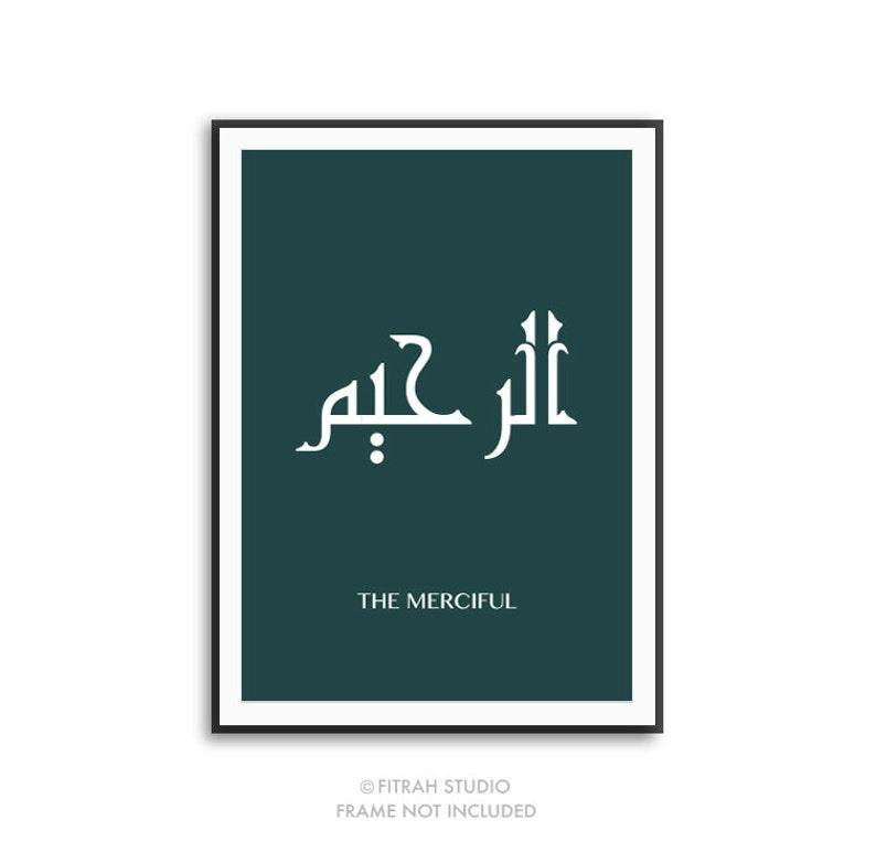 Custom English Arabic Your Choice Of Allahs Name 99