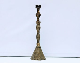 Tall stiffel lamps etsy 17 tall brass lamp base vintage lamp brass body engraved etched no electric lamp parts lamp fixture stiffel style torch aloadofball Choice Image