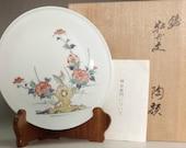 13th Sakaida Kakiemon (1906-1982) Vintage imari porcelain plate 3339