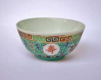 Vintage Retro Green Blue Yellow Asian Japanese Rice Bowl Ceramic Art Porcelain Dish