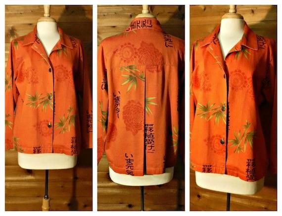 Vintage Jacket- Ethnic Jacket- Cotton Jacket- Oran