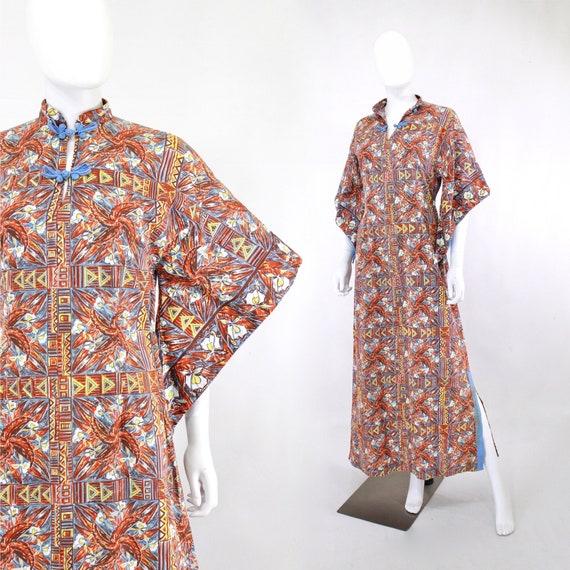 RESERVED | 1950s Orange Blue & Brown Tropical Pake