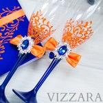 Wedding toasting flutes Royal blue wedding Customized champagne flutes Royal blue and orange wedding Wedding champagne glasses personalized