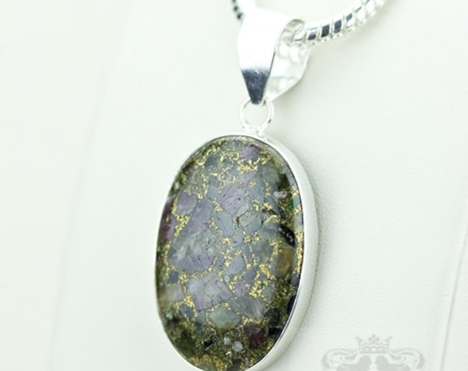 Tourmaline in Pyrite Formation Aggregate 925 S0LID Sterling Silver Pendant + 4MM Snake Chain  P2754