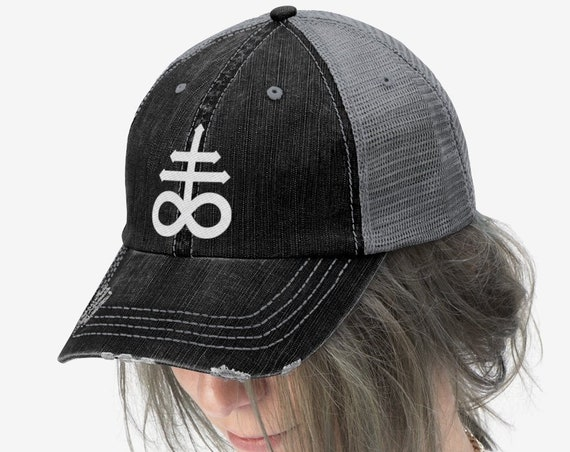 Leviathan Cross Embroidered Trucker Hat