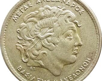 1980 2 Drachmai Griechenland Münze Georgios Karaiskakis Etsy