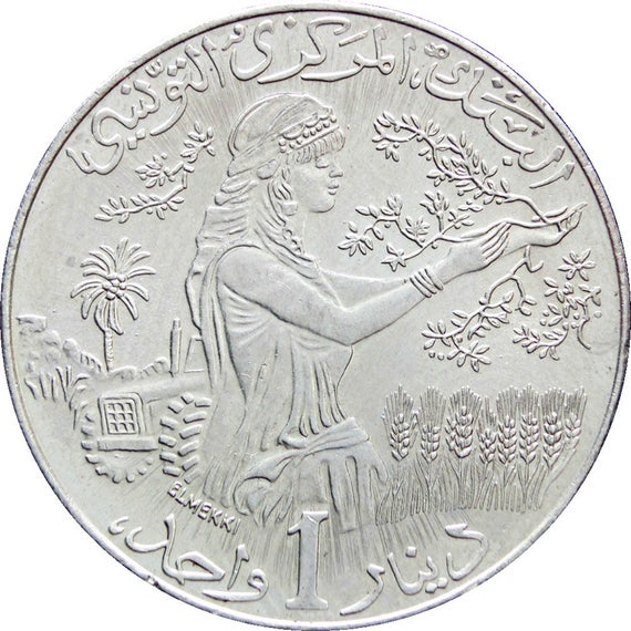 1997 one dinar tunisia coin etsy image 0 m4hsunfo