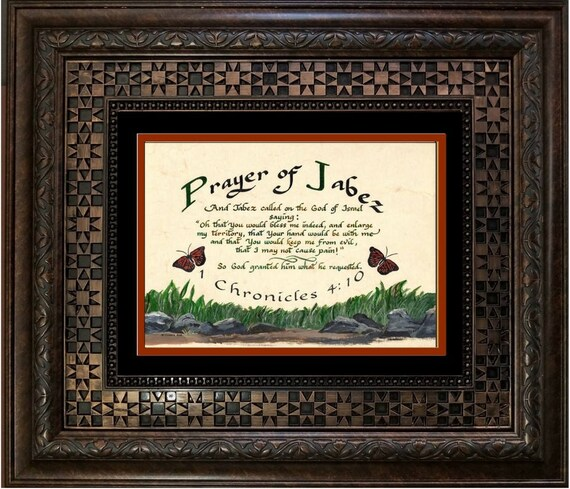 Prayer of Jabez art and Calligraphy Scripture 1 Chronicles 4 - 10 Bible verse with large frame Black and Rust Matting