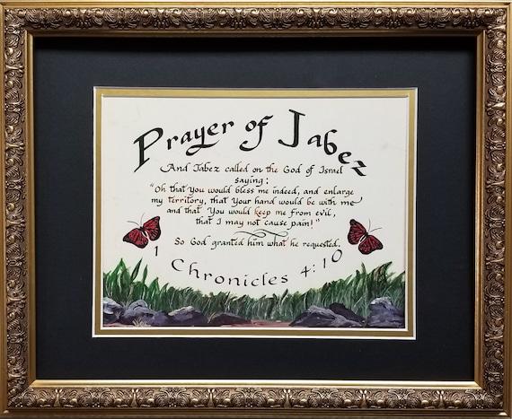 Prayer of Jabez Wall Art ~ 1 Chronicles 4:10 Print ~ Christian Wall