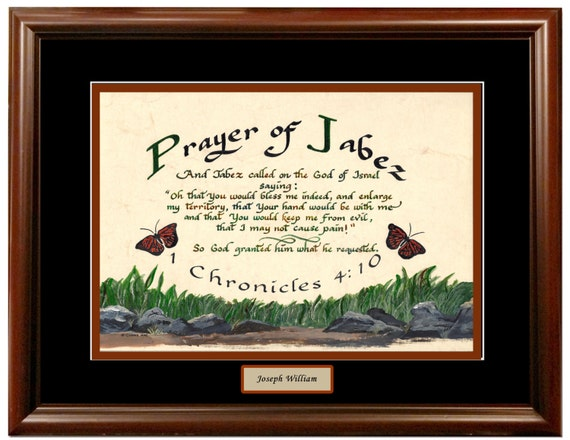 Prayer of Jabez Scripture and art framed and matted with option to personalize with a name 1 Chronicles 4 10