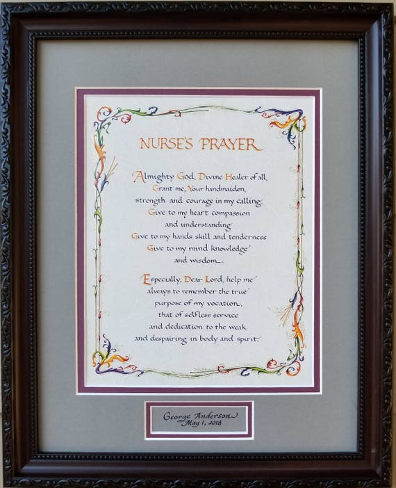 Personalized Nurses Prayer 8X10 or 11X14 double matted dark burgundy beaded frame, beige/gray with burgundy mats, glass,hook ready to hang
