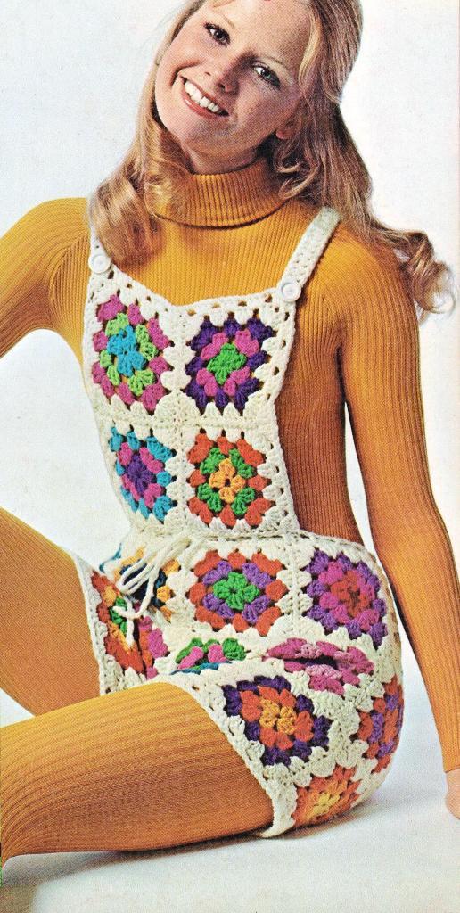 Crochet Granny Square Overalls Pattern Boho Hip Hugger Hot Etsy