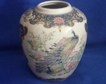 Leonardo Collection Pheasant Patterned Round Vase