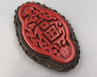 """Carved Cinnabar Dress Clip, Antique Chinese Export, Chinese """"Blessings"""", Antique Dress Clip, Silver Dress Clip, Signed China, Brooch Pendant"""