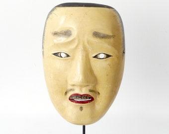 Ancient Noh Chujo mask - Japan