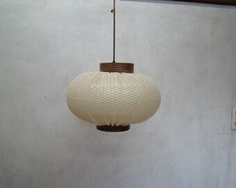 Vintage 70s plastic pendant light .