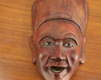 Vintage Asian wall mask