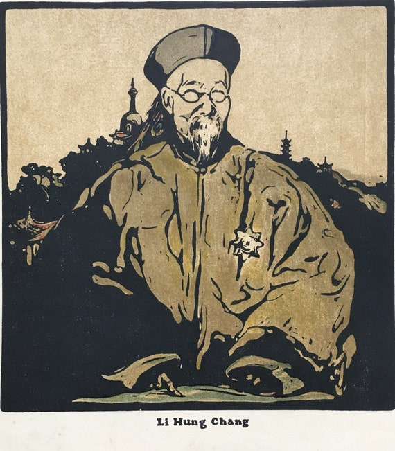 Sir William Nicholson lithograph Li Hung Chang portrait from Twelve portraits by Heinemann 1899