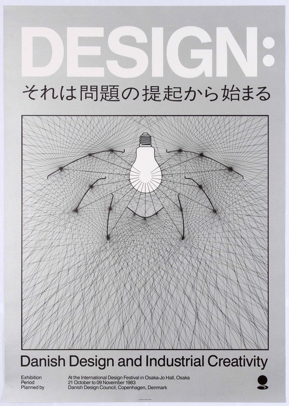 Original Danish design and industrial creativity exhibition Osaka, Japan by Poul Henningsen in silvered paper dated 1983