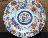 Antique Chinese Imari Porcelain Plate